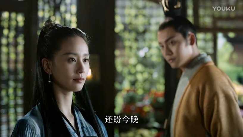 The Prime Minister Is Dating Ep 17 Recap