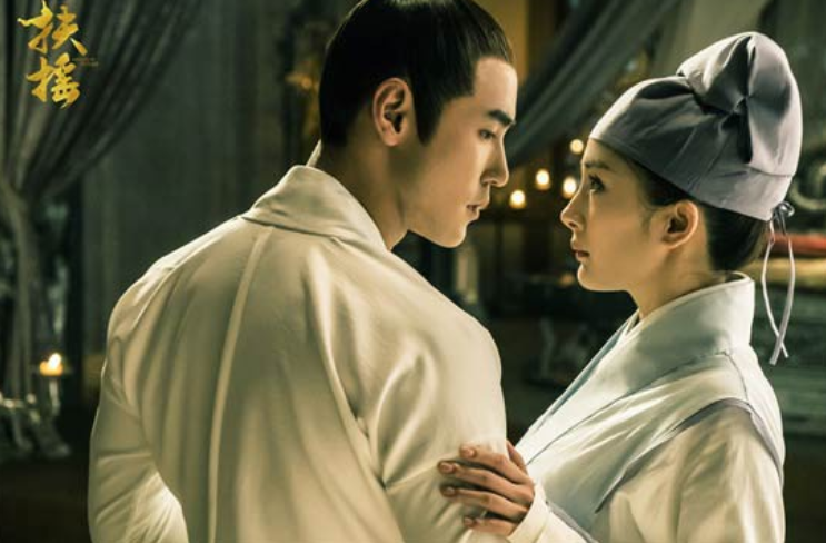 Legend of Fuyao- Novel Ending - Ninja Reflection