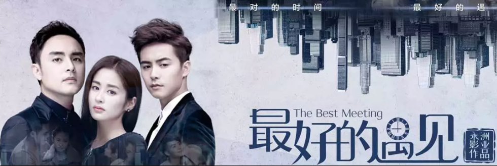 Top 10 chinese drama romance | What are the top 10 Mainland Chinese